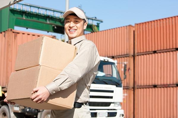 standard int'l shipping